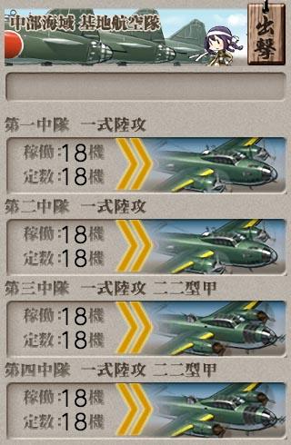 f:id:nameless_admiral:20210330062241j:plain