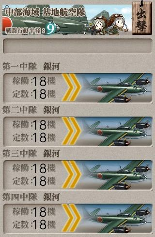 f:id:nameless_admiral:20210717120007j:plain