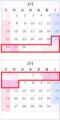 [はてなブログ][資料][日本経済新聞]2019年ゴールデンウィーク_1