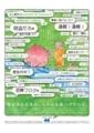 [はてなブログ][資料][AC][公共広告機構]AC「桃太郎」_1