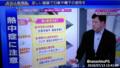 [はてなブログ][資料][NHK][副業]副業のススメ_1