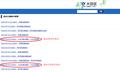 [はてなブログ][資料][東京都][大田区]大田区議会議員選挙日程_1