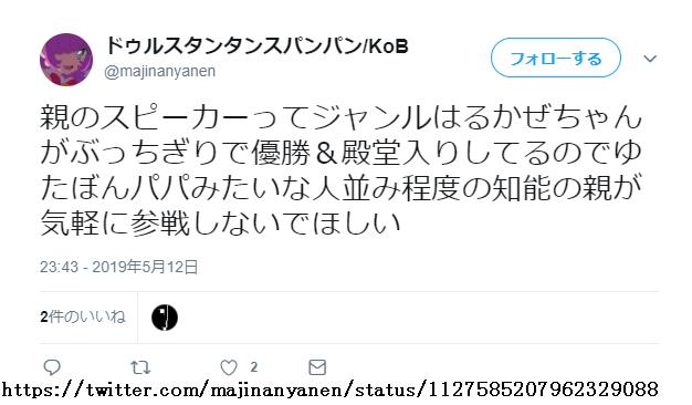 Youtuber_VS_元子役_1