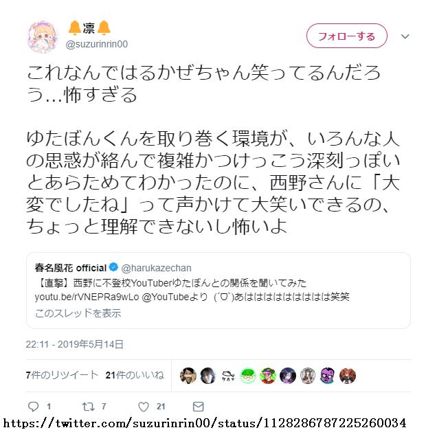 Youtuber_VS_元子役_2