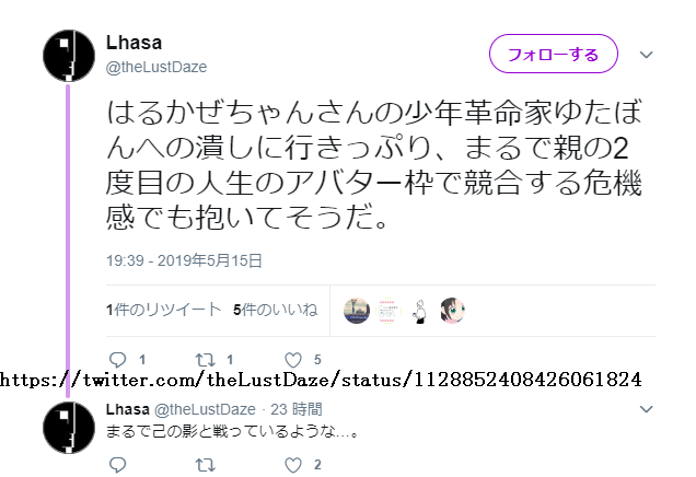 Youtuber_VS_元子役_3