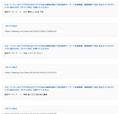 [はてなブログ][雑感][仕事]Lancers_4