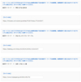 [はてなブログ][雑感][仕事]Lancers_11