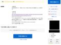 [はてなブログ][雑感][仕事]続・Lancers_2