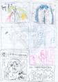 2010年7月2日 @御茶ノ水 03