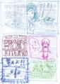 2010年7月2日 @御茶ノ水 04