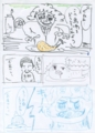 2010年7月2日 @御茶ノ水 14