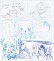 2010年7月2日 @御茶ノ水 19