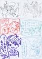 2010年7月2日 @御茶ノ水 22
