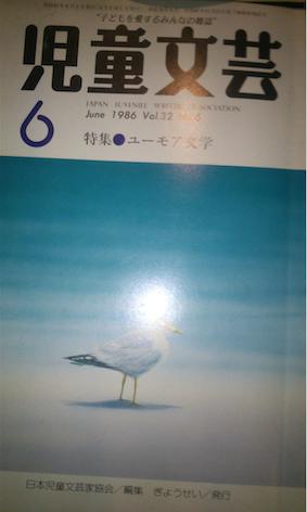 f:id:namerukarada:20151123200720p:plain