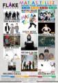 [告知]MATIAS TELLEZ JAPAN TOUR 2009 - East Area Version (front)
