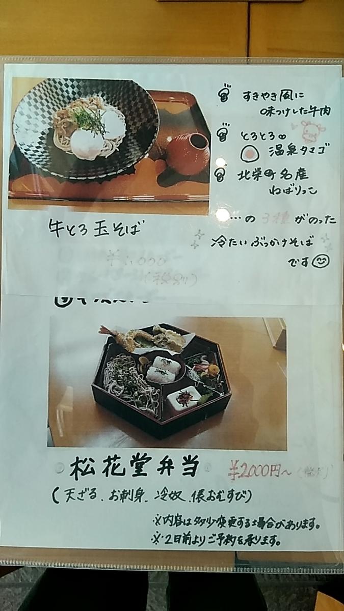 f:id:nami_kimichi:20210606135207j:plain