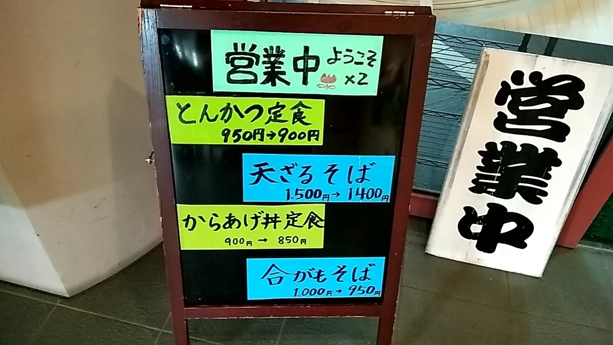 f:id:nami_kimichi:20210606135239j:plain