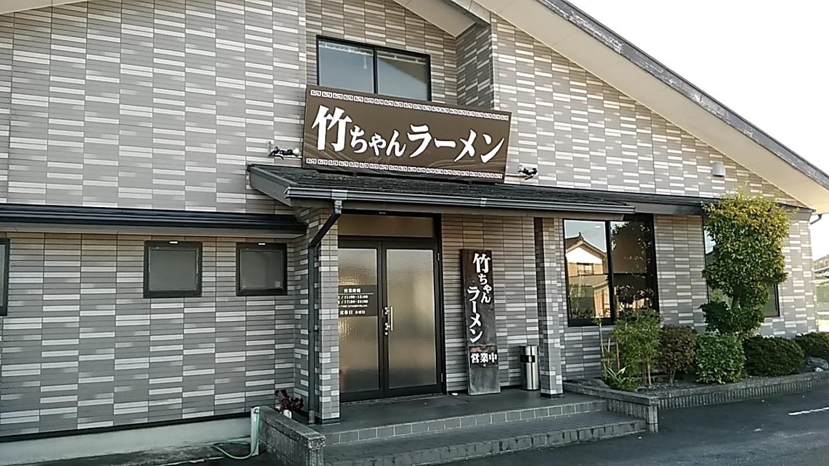 f:id:nami_kimichi:20210608213725j:plain