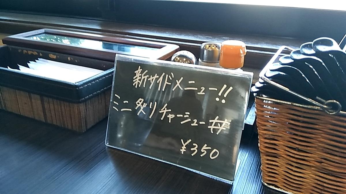 f:id:nami_kimichi:20210608213809j:plain