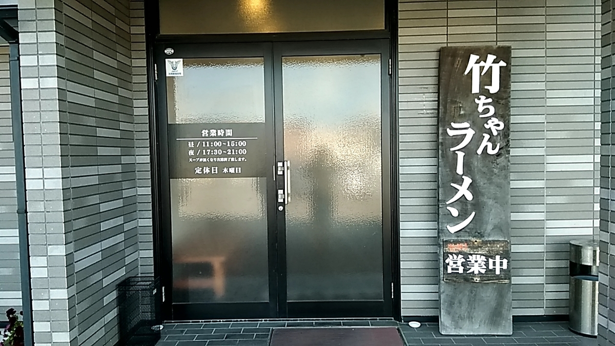 f:id:nami_kimichi:20210608213825j:plain