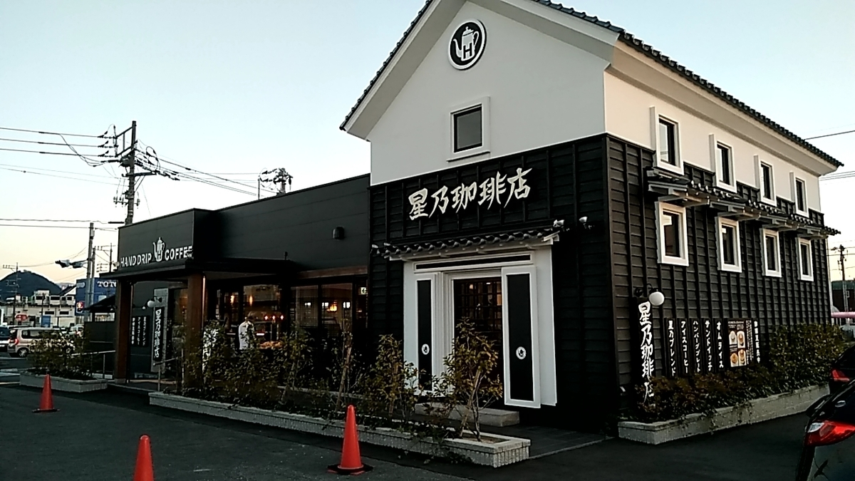 f:id:nami_kimichi:20210609174830j:plain