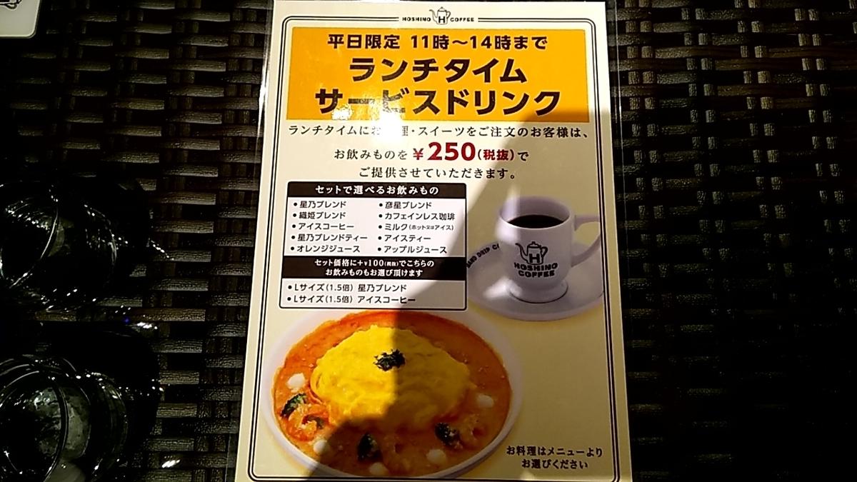 f:id:nami_kimichi:20210609175228j:plain