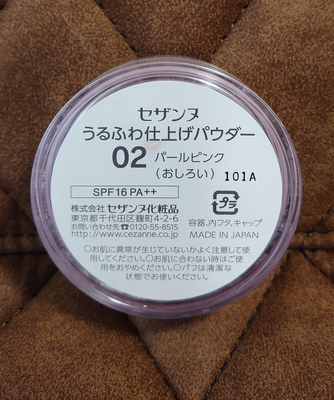 f:id:namibatsuni:20210723221010j:image