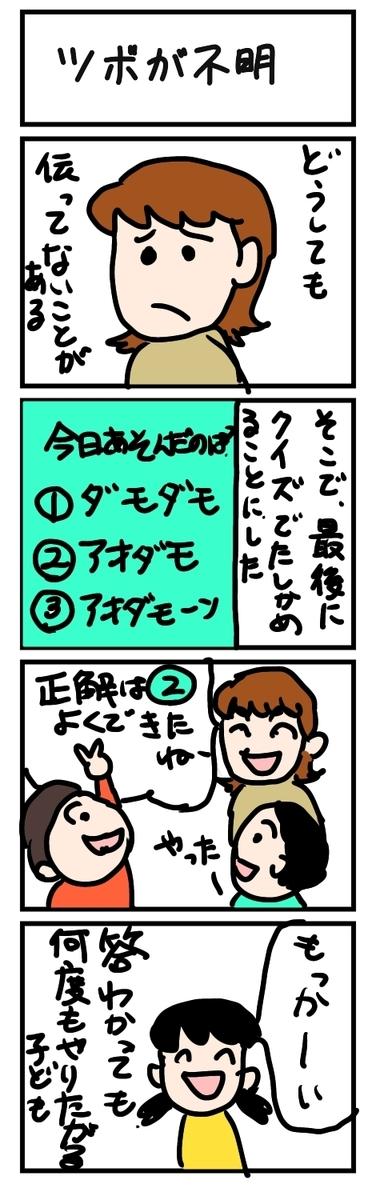 f:id:namife:20210501150127j:plain