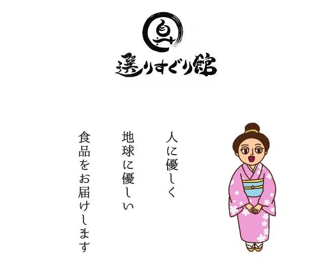 f:id:namiheichan:20191211192758j:image
