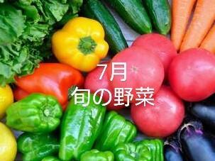 f:id:namiheichan:20210806010018j:image