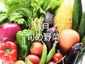 f:id:namiheichan:20210806011621j:image