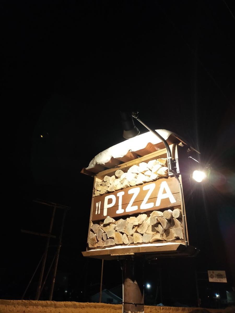 f:id:namiheypizza:20210109090640j:plain