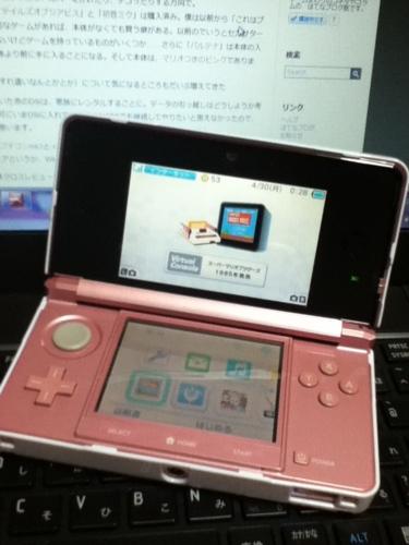 f:id:namikawamisaki:20120430002617j:plain