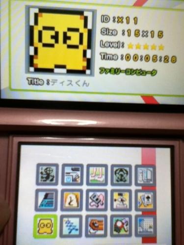 f:id:namikawamisaki:20121123125139j:image:w300