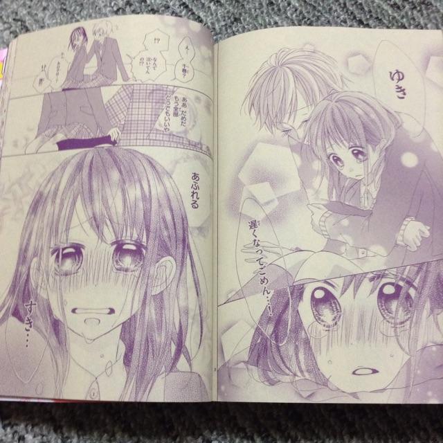 f:id:namikawamisaki:20150417080327j:plain