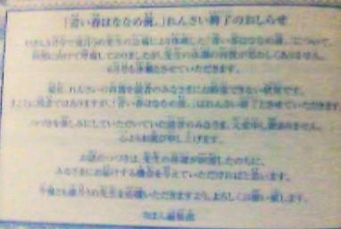 f:id:namikawamisaki:20160430233202j:plain