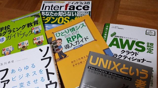 f:id:namikawamisaki:20191220083020j:plain