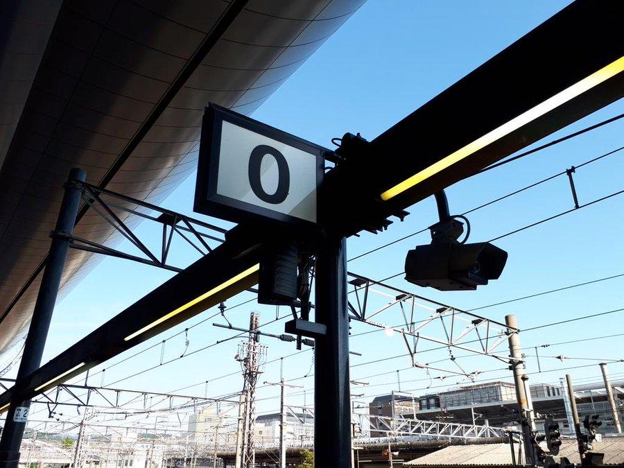 f:id:namikawamisaki:20200103211838j:plain