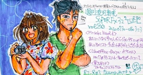 f:id:namikawamisaki:20200810151329j:plain