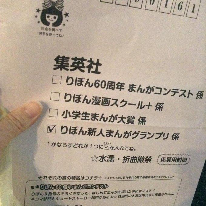 f:id:namikawamisaki:20200925120959j:plain