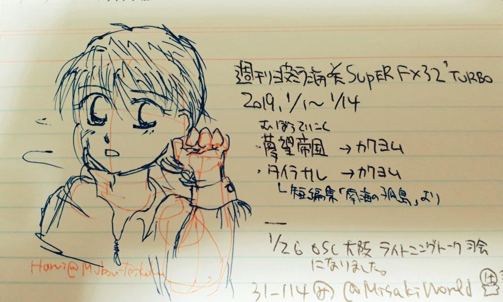 f:id:namikawamisaki:20210211154552j:plain