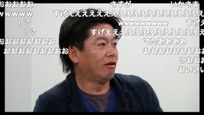 f:id:namiki85:20161106223705j:plain