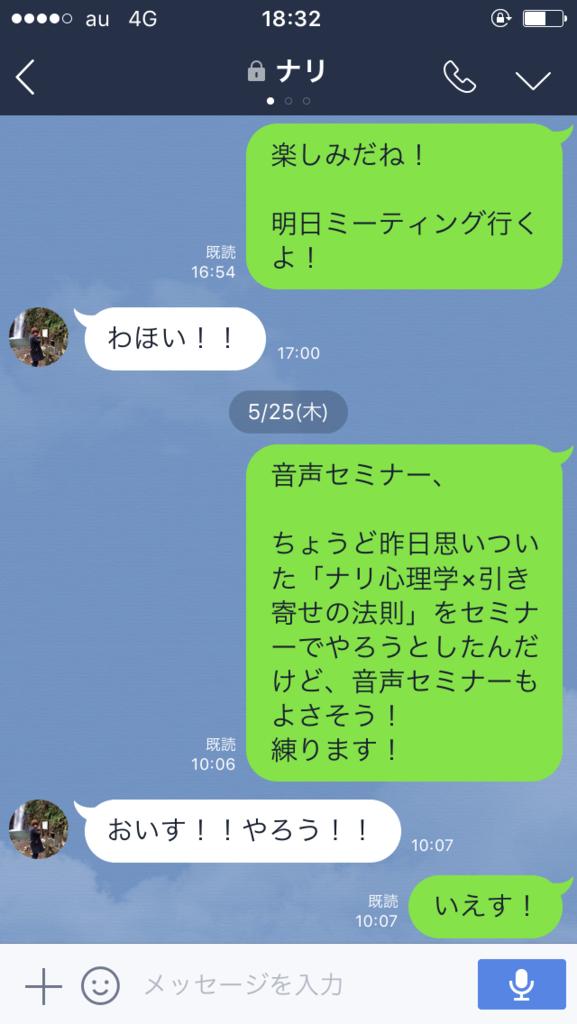 f:id:namiki85:20170616230255p:plain