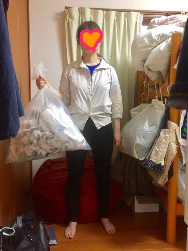 f:id:namikiwa815:20170526224854j:plain