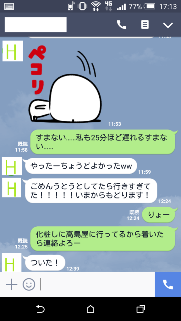 f:id:namikiwa815:20170731172246p:plain