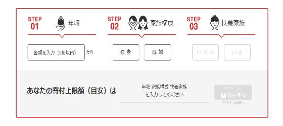 f:id:namiko-12:20181220161854p:plain