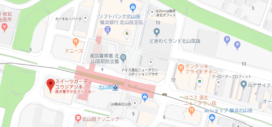 f:id:namiko-12:20181225124312p:plain