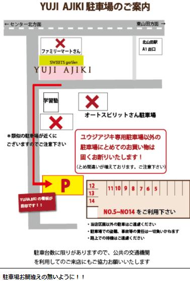 f:id:namiko-12:20181225125755p:plain
