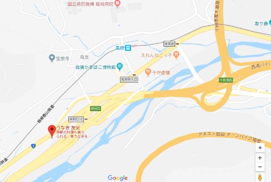 f:id:namiko-12:20181226135537p:plain