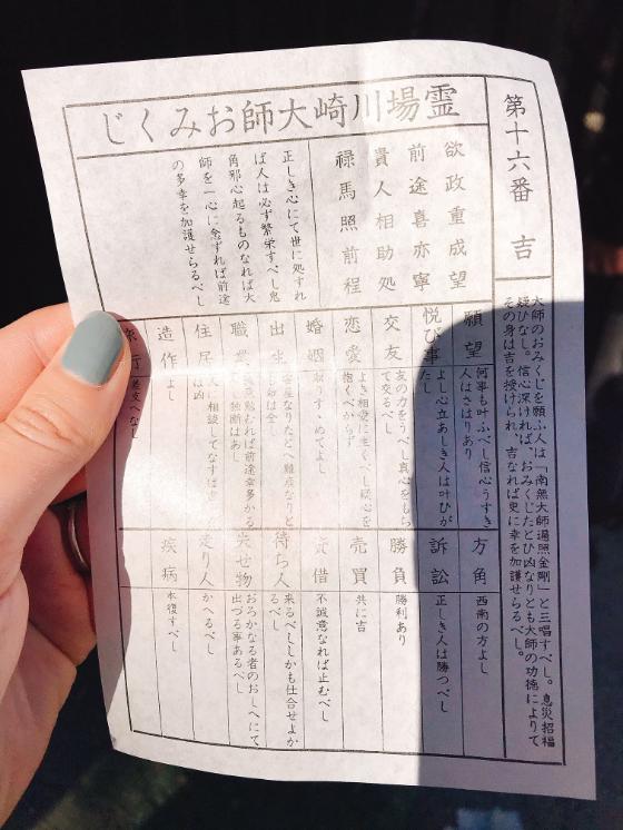f:id:namiko-12:20190102164902p:plain